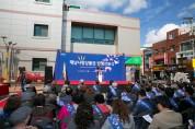 해남사랑상품권 4개월만에 100억원 판매 돌파