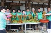 해남읍 새마을부녀회, 지도자협의회와 '사랑의 김치' 봉사