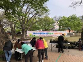 사회적경제기업 '해남사네', 황칠나무 나눔 행사 개최