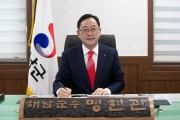 명현관 해남군수, 대한민국 농업대상 최우수단체장 선정