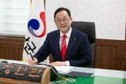 해남군, 전라남도 친환경농업대상 최우수기관 선정