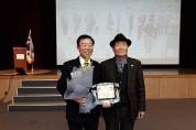 해남군의회 서해근 의원, 5.18민주화운동 감사패 수상