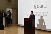 민주당 전국당원자치회 창립총회, 박종백 상임회장 선출