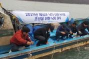 해남군, 어민소득 효자종목 낙지 서식장 조성 '박차'