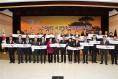 해남군의회, 제250회 전남 시·군의회 의장협의회 개최
