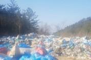 해남 계곡면, S종돈장 '불법쓰레기 배출' 인근 야산과 저수지 몸살