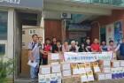 국제로타리 해남공룡클럽, 사랑의 봉사활동 실시