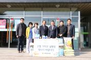 전남도의회 김성일 농수산위원장, 설 명절 복지시설 위문