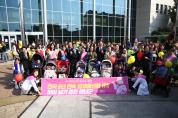 해남군, 대한민국 지방자치경영대전 국무총리상 수상