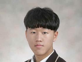 해남고 장재형 학생, 대한민국 인재상 수상