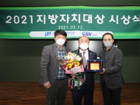 해남군의회 이성옥 의원, '2021 지방자치대상' 우수상 수상