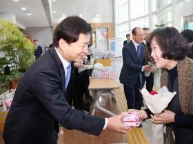 전라남도교육청, '3. 8. 세계 여성의 날' 기념행사 개최