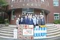 해남군의회, 추석맞이 사회복지시설 위문