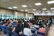 해남교육지원청, 현장과 소통하는 인사행정 구현