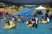해남공룡박물관, 물놀이장 개장 등 여름방학 특별행사