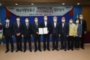 """""""1200억원 팔린 해남사랑상품권"""" 더 좋아집니다"""