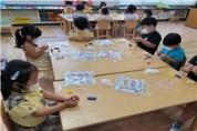 해남군 어린이급식관리지원센터 우수사례 공모전 수상