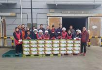 해남법사랑위원, '사랑의 김치 담그기' 행사 가져