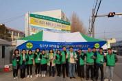 직장공장새마을운동해남군협의회, 아침밥 먹기 캠페인 실시