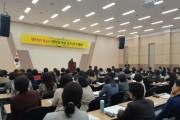 전남교육청, Wee프로젝트 역량강화로 위기학생 적극 지원