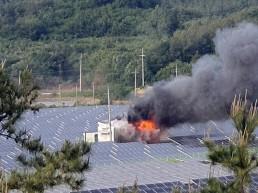 해남 태양광발전시설에 불…4억 6천여 만원 피해