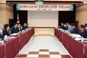 해남군, 국회의원 당선자 초청 간담회 개최