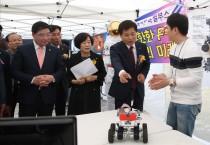 전남교육청 주최 '2019 전남과학축전' 성황리 열려