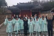 해남향교, 3.1만세운동 재현