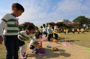 해남군, 보육교사 처우개선 지원 등 영유아 보육환경 개선