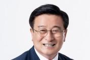 윤재갑 의원, 국회도서관 이용 최우수 국회의원상 수상!