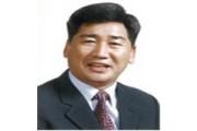 전남도의회 김성일 농수산위원장, 수협중앙회 감사패 수상