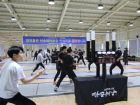해남군, 전라남도 스포츠마케팅 2년연속 최우수군 선정