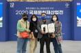 해남문화원, 문화재청장상 수상