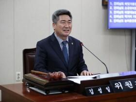 김성일 도의회 농수산위원장, '아열대농업 육성·지원 조례안' 대표발의