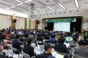 윤영일의원, 2019 해남 의정보고회 '성료'