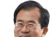 윤영일 의원, '자랑스런 해남인 상' 수상