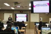 전남교육청, 교육공무직 급여업무 경감 프로그램 '최초' 개발