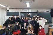 해남고, 학교안 문화 인터뷰 데이활동 실시!