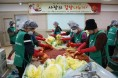 해남군새마을부녀회, 사랑의 김장나누기 행사 개최