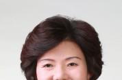 해남군의회 이순이 의원 대한민국 헌정대상 수상