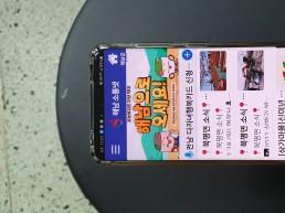 '해남소통넷' 인기 최고..전년대비 접속자 300% 상승