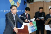 전남교육청, 2020년 예산안 3조 8,732억 원 편성