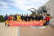 명현관 해남군수, 국제자매결연도시 중국 옹원현 방문