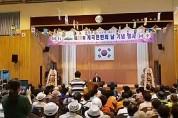 제20회 계곡면민의 날 행사 '성료'