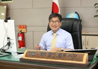 강상구 해남부군수 1일 취임