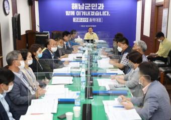해남군 군정주요업무 보고회 개최, 군민과의 약속 실현 만전