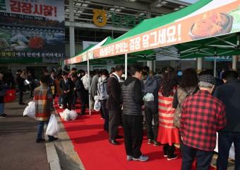해남군, 서울 봉은사서 해남겨울배추 소비촉진 특판전
