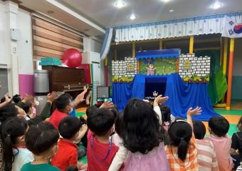 """해남군 어린이급식관리지원센터, 찾아가는 """"싹싹 내 손을 깨끗이"""" 어린이 손 인형극 큰 호응!"""