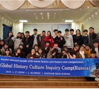 해남고, 러시아 국제교류활동 성공리에 마쳐