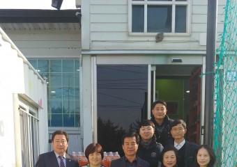 조광영 도의원, 설맞이 사회복지시설 위문